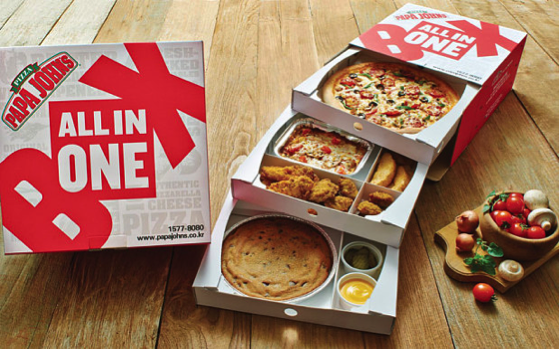 Pizza Box Printing Can Boost Your Pizza Sale